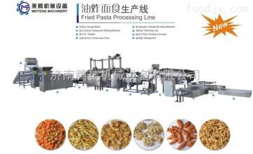 MT100宠物食品机械设备磨牙棒咬胶机器狗粮猫粮狐狸粮鱼类鸟类饲料生产设备