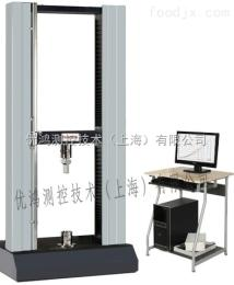 上海優鴻銷售陶瓷三/四點彎曲試驗機生產廠家 制造