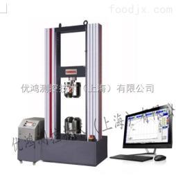 上海优鸿20吨微机控制电子拉力试验机