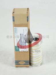 FX-190×10H油动机入口滤芯过滤器工期保障