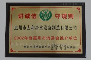 广东瓶装水设备瓶装水生产线自动化设备机械