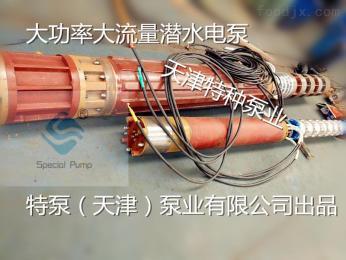 300QJ卧式潜水泵(厂家/价格/型号)