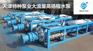 570QK矿用潜水泵现货供应