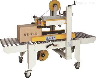 DPA-50P佛山生产厂家全自动封箱机DPA-50P