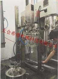 LD纳米无机材料超细均质分散机