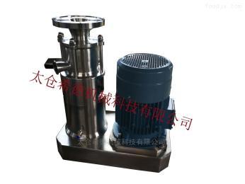 SDH3石墨烯涂層漿料高剪切分散機
