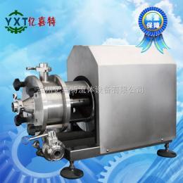 YRL1卫生级不锈钢食品化工黄原胶食用调料混合高剪切分散均质乳化设备