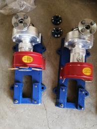 齐全导热油循环泵