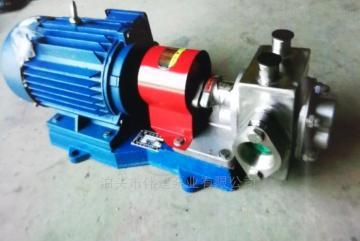 齊全RCB型保溫齒輪泵瀝青保溫泵