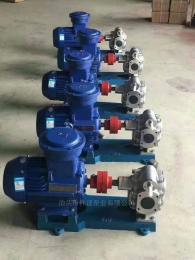 齊全KCB不銹鋼齒輪泵耐腐蝕泵
