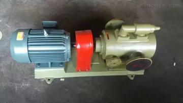 齐全3QGB保温三螺杆泵沥青泵