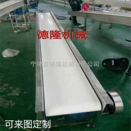 dl-x系列廠家 皮帶輸送機 包裝流水線注塑機接駁臺 防靜電工作快遞物流