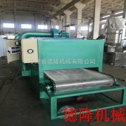 dl003蔬菜烘干機 辣椒烘干設備 枸杞干燥機 藥材干燥設備 網帶烘干機