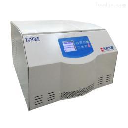 选购大容量低温离心机的几点建议