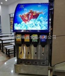 4閥焦作漢堡店專用碳酸飲料機