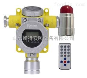 RBT-6000-ZLGX型带数显氢气气体探测器 氢气浓度检测报警器
