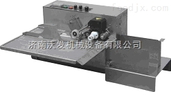 MY-380沃发牌小型专用打码机,包装袋生产日期标签专用打码机