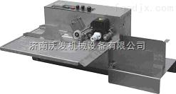MY-380型威海-食品打码机
