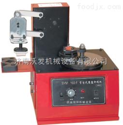 TDY-380手持式喷码机zui新批发价格%济南小型手持式鸡蛋打码机喷码机