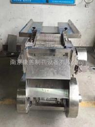 QJBC-300CQJBC-300C剁刀式切藥機(金屬履帶切裁機)