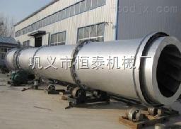 议定大型污泥烘干机 污泥干燥机设备