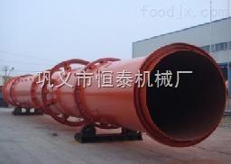 议定茂名专业煤泥烘干机干燥设备节能环保