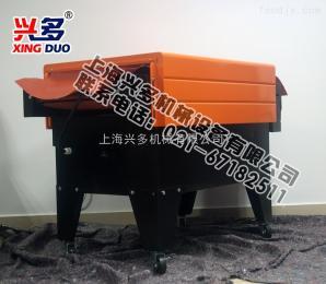 上海兴多4525喷气式热收缩膜机 PE/POF二合一全自动热收缩膜红外线包装机