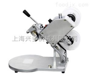 浙江厂家直销 A-1型型号手压打码机 激光打码机喷码机