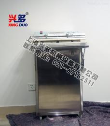 电子原件600型立式外抽式真空包装机(全不锈钢)电动外抽充气式真空包装机