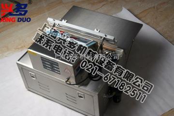 浙江厂家直销兴多450型电动外抽充气包装机 小型台式真空包装机 外抽真空机