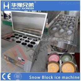 15桶绵绵冰机