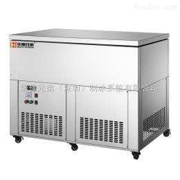 HY-20绵绵冰机