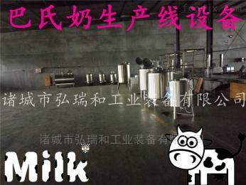 可定制巴氏灭菌机|巴氏杀菌机报价|巴氏奶生产设备
