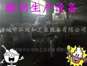 可定制酸奶设备,酸奶流水线设备,酸奶生产线价格