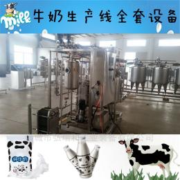 可加工定制巴氏杀菌罐-巴氏牛奶生产线价格