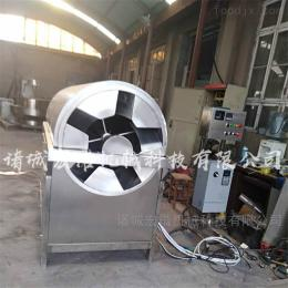 HNKJ-200大豆电磁加热炒货机