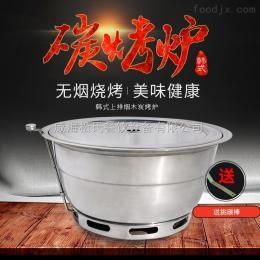 松氏 2017韩式碳烤炉烧烤烤肉圆形不锈钢材质便捷烧烤炉批发烧烤用具