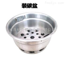 无上下排烟装炭盆/韩式木炭烧烤炉炭盆/可订做/炭火烤肉炉炭火盆