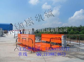 GL_100T安徽六安建筑工地平板式洗車臺自動洗車機設備