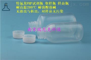 RNK-FEPFEP试剂瓶区分大小口吗,大口与小口的区别