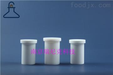 RNK消解土壤樣品專用四氟內杯高壓消解罐50ml
