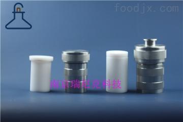 RNK水热釜无机非金属行业材料合成制备水热釜100ml