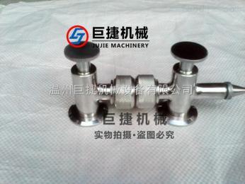 DN20等卫生级不锈钢快装式考克、液位计中间接头