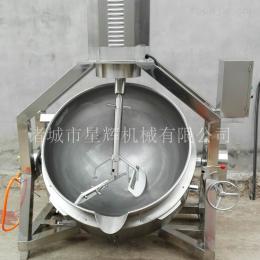 XH100-600L重庆火锅底料自动炒料机 红油辣椒酱炒锅