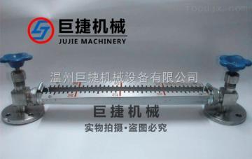 HG5-G 液位计不锈钢水箱专用法兰式玻璃管液位计