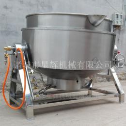 XH100-600大型电加热煮鸡卤猪头肉夹层锅 鸭脖卤煮锅