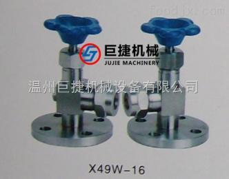 X49W不锈钢法兰考克、法兰连接考克、法兰液位计