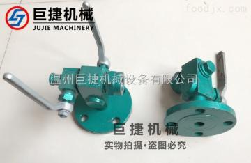 JX49W-16不锈钢液位计角阀、 玻璃管水位计法兰考克、 液位计考克重体