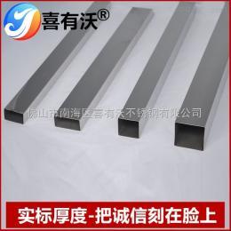 佛山不锈钢管制造厂家喜有沃不锈钢