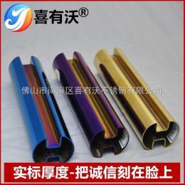齐全正规圆管制造厂家喜有沃304不锈钢管双槽管